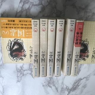 吉川英治文庫「三国志」全8巻セット