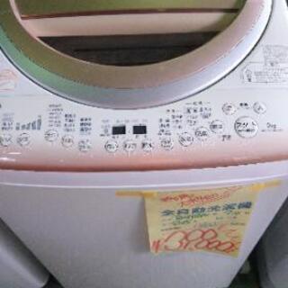 東芝 全自動洗濯機 MAGIC DRUM