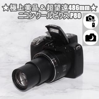 ★極上美品&スマホ転送&超望遠486mm★ニコン クールピクス P80