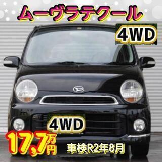 🔴4駆❄美車✨全こみ価格 Move Latte cool 4WD...