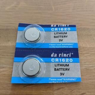 CR1620✕2 ボタン電池