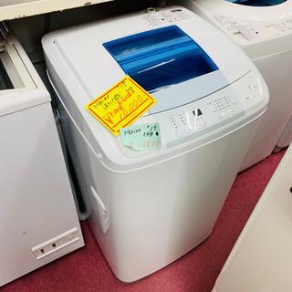 ★今月の目玉商品!! 大特価!Haier洗濯機★ 早い者勝ち!!