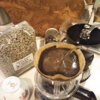 誰でもカンタン!コーヒー焙煎体験講座(2020/7)