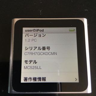 Apple iPod nano 第6世代 MC525LL 8GB