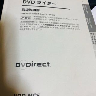 SONY DVDライター