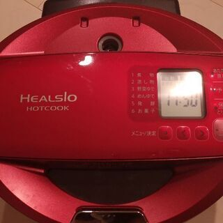 ヘルシオ ホットクック KN HT99A 1.6L