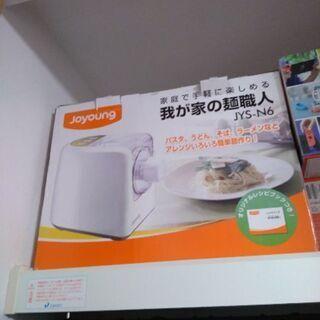 joyoung 製麺機 未使用品お譲りします。