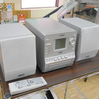 ビクター コンポ CA-UXGM50-S  CDコンポ CD ラ...