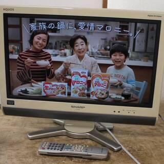 20インチ アクオス 液晶テレビ 08年製 宮前区