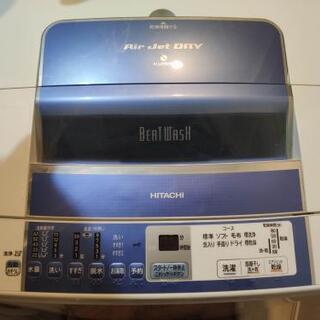 日立 8.0kg洗濯機 簡易乾燥機付 BW-8PV