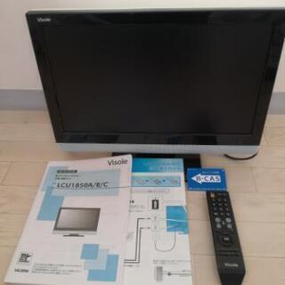 商談中 ジャンク 19型液晶テレビ  Visole