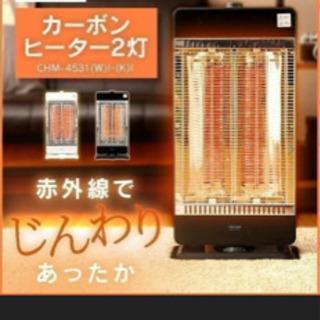 使用数回 カーボンヒーター 電気ストーブ