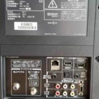 東芝26インチ液晶テレビ