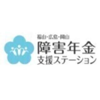 12/18(水)18:00~ お仕事帰り年金相談会開催 RIM福...