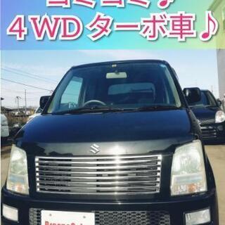 コミコミ★ワゴンRFT-S LTD 4WD★検R2.3/1…