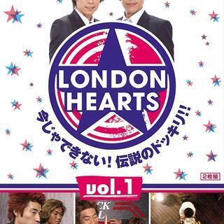 DVD ロンドンハーツ vol.1+特典DVD(非売品)ザ・ステ...