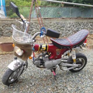 ホンダDAXカスタム(49cc)