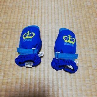 子供用スキー手袋 80~90センチ