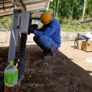 手元作業、労務作業、土木作業、清掃作業