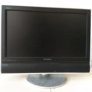 三菱 液晶カラーテレビ 20インチ LCD-H20MX7