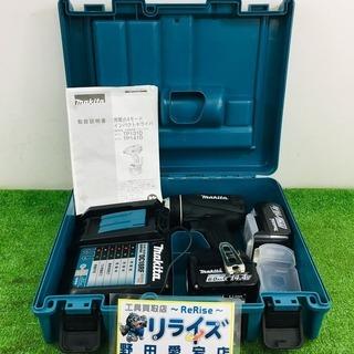 マキタ TP131DRGX 充電式4モードインパクトドライバ【リ...