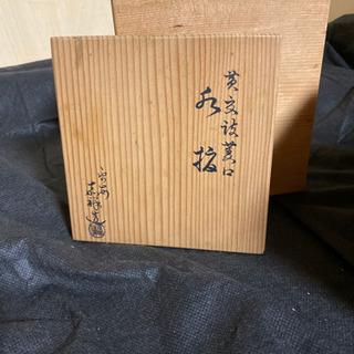 木箱入り和装小物入れ − 京都府