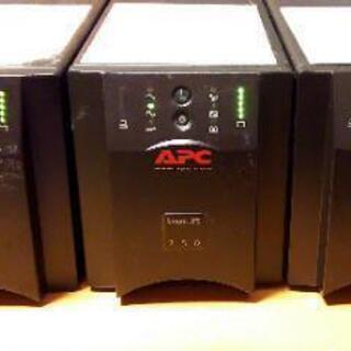 無停電電源SUA750JB エーピーシー・ジャパン
