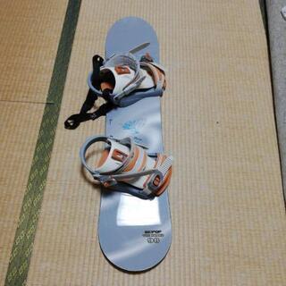子供用スノーボート 板 98センチ ビンディン付
