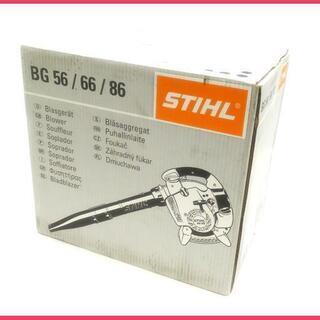 【新品】スチールSTIHL エンジンブロワー BG56 ハンディ...