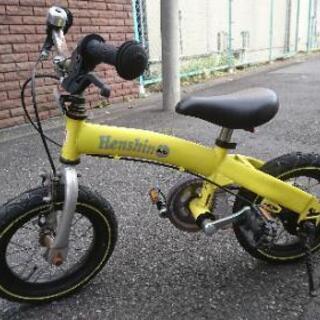 へんしんバイク イエロー