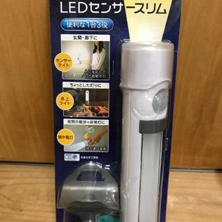 【値下げ】玄関や廊下の足元灯に!LED人感センサーライト③