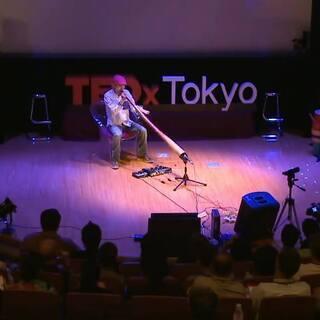 沼津でオーストラリア民族楽器【ディジュリドゥ】無料体験してみませんか?