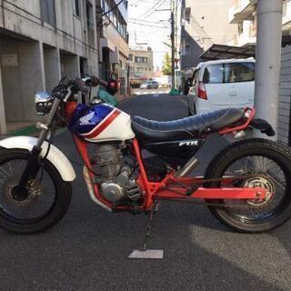 ☆FTR223 ☆2005年式 ☆2オーナー ☆軽カスタム ☆ロ...