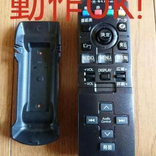 【美品】Panasonicストラーダリモコン