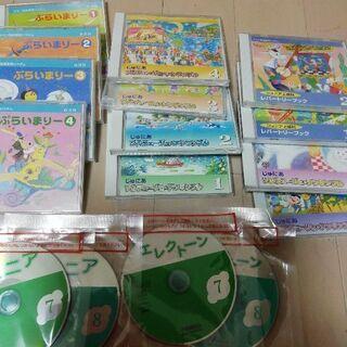 ヤマハエレクトーン教材CD