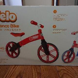 バランスバイク   子供用自転車