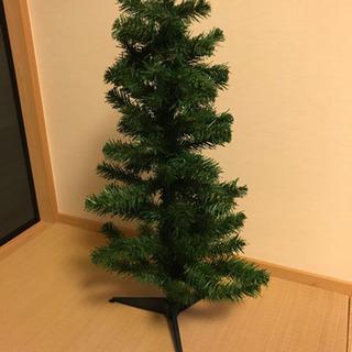 決定)クリスマスツリー‼️90cm‼️オーナメント付‼️