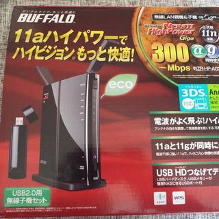 【ネット決済・配送可】BUFFALO WZR-HP-AG300H...