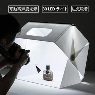 【全国発送】撮影ボックス LEDライト、40*44cm小型 簡易...
