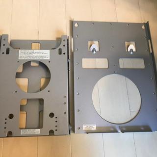 シャープ 純正 液晶TV 壁掛け金具 AN37AG2