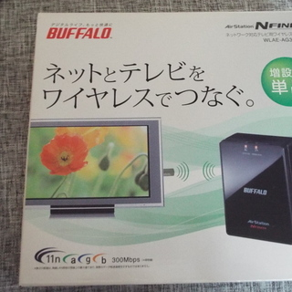 【新品未使用】BUFFALO WLAE-AG300NV(無線LA...