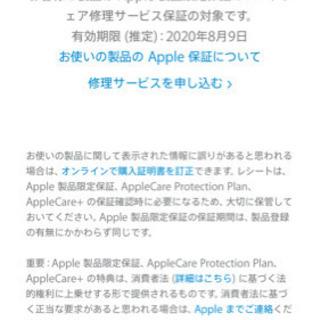 アップルウォッチ4 44m  nike gps cel