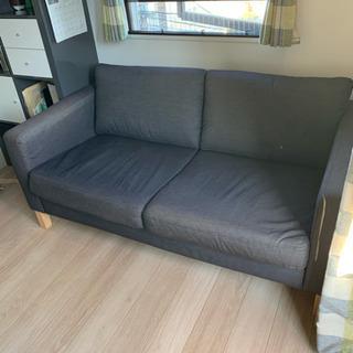 12/27迄急募!IKEAのソファ