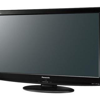 パナソニック 液晶テレビ 32型