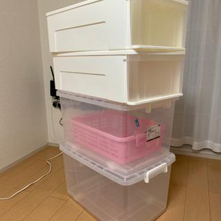 収納ケース、ボックス 大きなサイズ