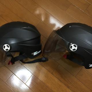 バイク用ヘルメット2個