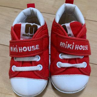 ミキハウス靴