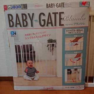 ベビーゲート・ベビーゲイト 日本育児