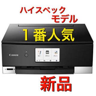 J3【新品】ブラック 1番人気 プリンター  Canon …