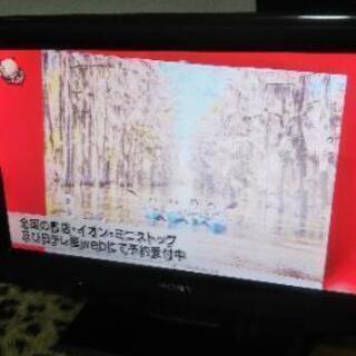 取り引き終了★SONY★BRAVIA★22型★液晶テレビ